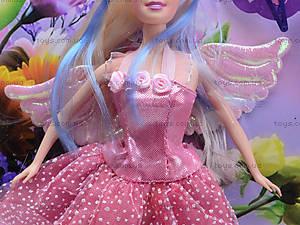 Детская кукла «Фея», 33001, игрушки