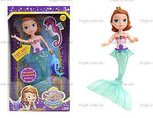 Кукла-русалка со световыми эффектами, KQ024-CD