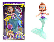 Кукла-русалка со световыми эффектами, KQ024-CD, фото