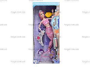 Кукла-русалка с набором украшений, 212B, цена