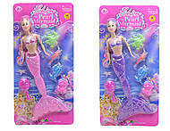 Кукла-русалка с аксессуарами и подсветкой, KQ042-A, купить