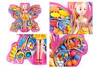 Кукла с бусинками для рукоделия, 8811P