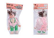 Кукла с рюкзаком и бутылочкой, 4 вида, 9614-2, отзывы