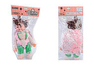 Кукла с рюкзаком и бутылочкой, 4 вида, 9614-2, купить
