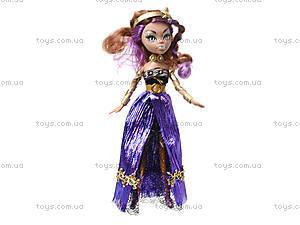 Детская кукла Монстер Хай «Желания», DH013B, купить