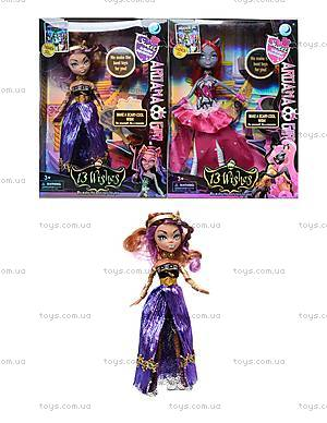 Детская кукла Монстер Хай «Желания», DH013B