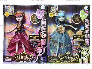 Детская кукла Монстер Хай «Желания», DH013B, toys.com.ua