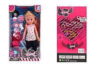 Кукла 4 вида, с расческой, 3000430001, купить