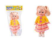 Кукла детская, 5 видов, 3012345, отзывы