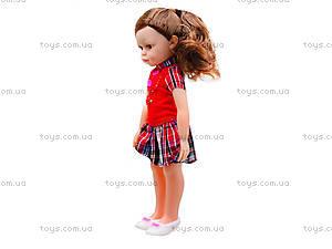 Детская игровая большая кукла, 5428B, купить