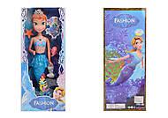 Кукла-русалка «Принцесса», 89568958AB, отзывы