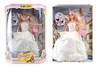 Кукла в бальном платье, с сумочкой, ZR-583A, фото