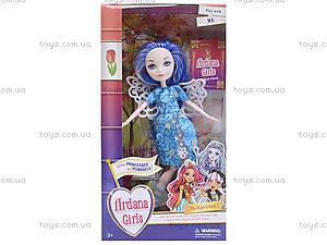 Игрушечная кукла для девочки, DH2120, доставка