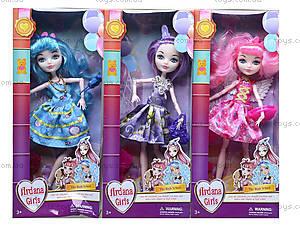 Детская кукла, разные виды , DH2119, детские игрушки