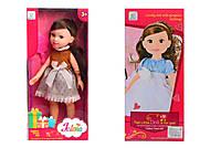 Игрушка «Кукла», 6 видов, 8902221, фото