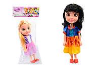 Небольшая кукла, 6 видов, 9254-2, купить