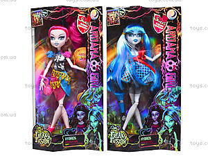 Детская кукла типа Monster High «Стильные девчонки», DH2066, купить