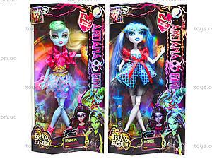 Детская кукла типа Monster High «Стильные девчонки», DH2066, фото