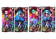Детская кукла типа Monster High «Стильные девчонки», DH2066, отзывы