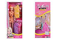 Кукла с набором платьев, 8 видов, 521A6