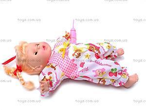 Кукла «Алексис», девочка, 1763 G, купить