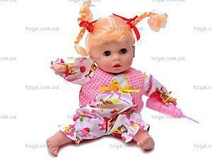 Кукла «Алексис», девочка, 1763 G