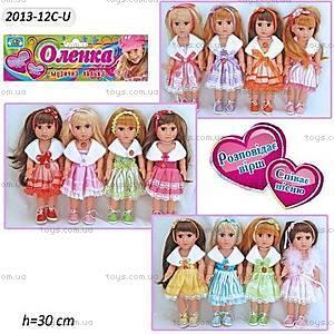 Кукла «Аленка» музыкальная, 2013-12C-U