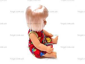 Кукла «Алина», 9006, купить