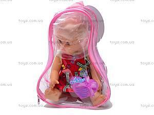 Кукла «Алина», 9006, фото