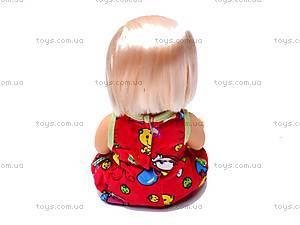 Кукла «Алина», 9006, цена
