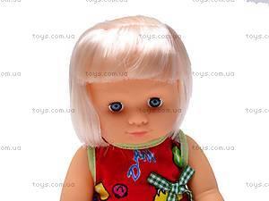 Кукла «Алина», 9006, игрушки