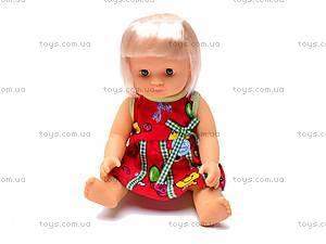 Кукла «Алина», 9006