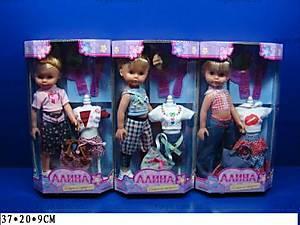 Кукла «Алина» и сумочка, 5097