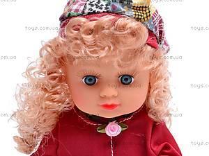 Кукла Алина с рюкзачком, 5075, купить