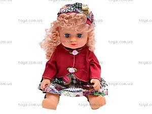 Кукла Алина с рюкзачком, 5075