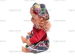 Кукла Алина с рюкзачком, 5075, цена