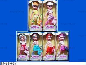 Кукла «Алина» в кепке, 5049