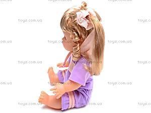 Кукла «Алина» в рюкзачке, 5079/5138/41/, купить