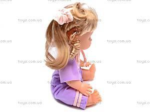 Кукла «Алина» в рюкзачке, 5079/5138/41/, фото