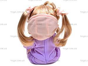 Кукла «Алина» в рюкзачке, 5079/5138/41/, отзывы
