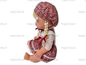 Кукла «Алина» в рюкзаке, 5139/40/55/56, фото