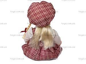 Кукла «Алина» в рюкзаке, 5139/40/55/56, цена