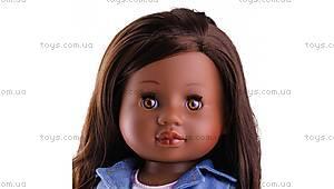Кукла Амор мулатка, 06011, купить
