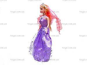 Кукла «Анабелла» с аксессуарами, TT2011-7, фото