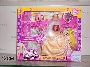 Кукла Anlily, с нарядами, 1203-10