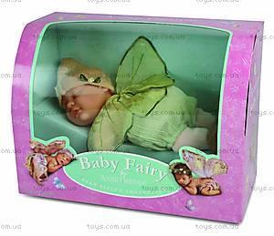 Кукла Anne Geddes «Маленький сказочник», 579129, купить