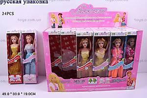 Кукла «Анночка», CQS8123