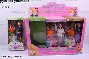 Кукла «Анночка», с аксессуарами, CQS8142