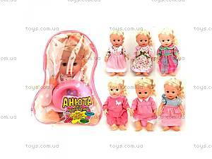 Кукла Анюта в рюкзаке,