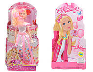 Кукла - принцесса «Ardana» типа Барби, DH2101, отзывы